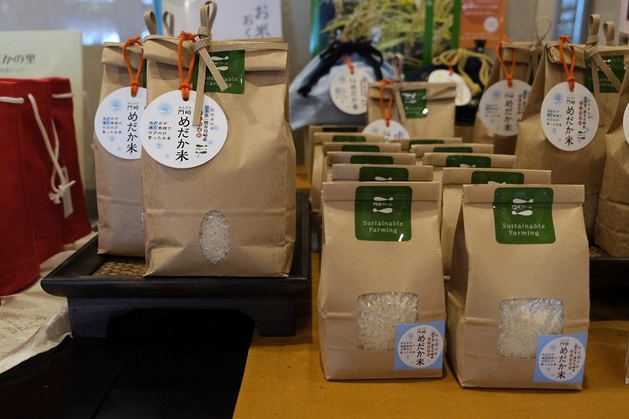 レストランテラスロンドのご飯のメダカ米は販売しています。